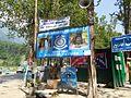 Shri Amarnath Ji - Base Camp - Nunwan, Pahalgam, Kashmir.jpg