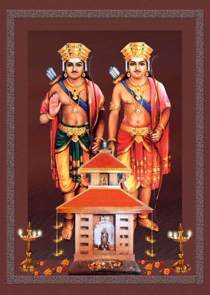 File:Shri Koti-chennaya.jpg