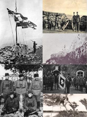 Siege of Scutari (1912–13) - Image: Siege of Scutari montage