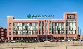 Sberbank of Russia - Sberbank regional head office in St. Petersburg