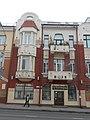 Smolensk, Bolshaya Sovetskaya Street 22 - 5.jpg