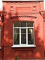 Smolensk, Kominterna Street, 12A - 04.jpg