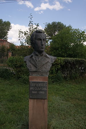 Soghomon Tehlirian - Tehlirian's bust in Gyumri, Armenia. The plaque attached to the pillar incorrectly lists his year of birth as 1886 instead of 1896.