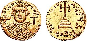 Christian cross variants - 7th-century Byzantine solidus, showing Leontius holding a globus cruciger, with a stepped cross on the obverse side