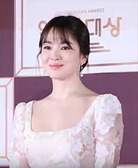 Song Hye-kyo in 2016 KBS Drama Award (3).jpg
