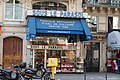 Sous le parasol, 75 boulevard de Sébastopol Paris.jpg
