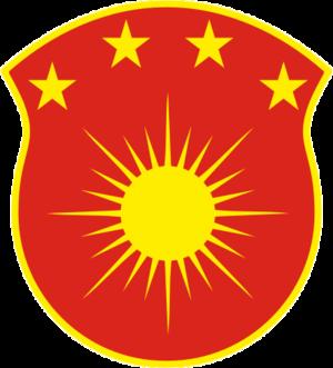 Republic of South Peru