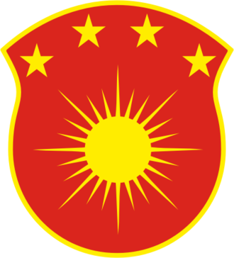 Republic of South Peru - Image: South Peru coat of arms