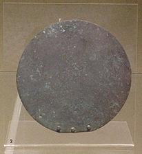 Specchio di bronzo, Pantalica.JPG