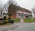 St Julians post office, Newport - geograph.org.uk - 1703764.jpg