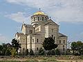 St Vladimir Chersonesos 2012 G6.jpg