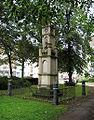 Stadtgarten2.jpg