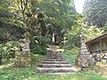 Stairs to Iwaya-jinja 01.jpg