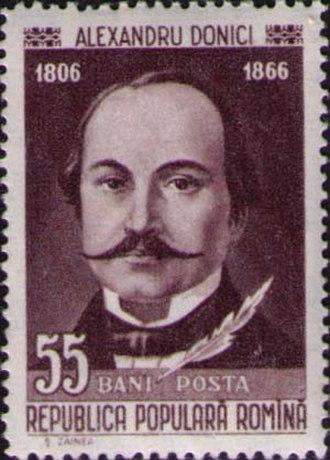 Alecu Donici - Image: Stamp 1960 Alexandru Donici