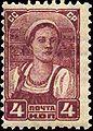 Stamp Soviet Union 1929 317.jpg