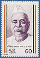 Stamp of India - 1988 - Colnect 165228 - Govind Ballabh Pant.jpeg