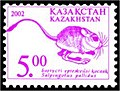 Stamp of Kazakhstan 370.jpg