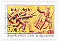 Stamp of Kyrgyzstan 65let panfilovst.jpg