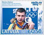 Stamp of Latvia 2014 Martins Dukurs.jpg