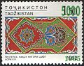 Stamp of Tajikistan 1995 a.jpg