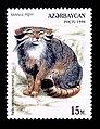 Stamps of Azerbaijan, 1994-276.jpg