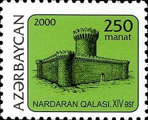 Nardaran Fortress - Image: Stamps of Azerbaijan, 2000 562