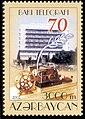 Stamps of Azerbaijan, 2002-621.jpg