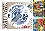 Stamps of Azerbaijan, 2005-720.jpg