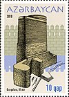 Stamps of Azerbaijan, 2010-913.jpg