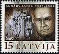 Stamps of Latvia, 2005-26.jpg