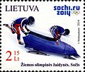 Stamps of Lithuania, 2014-02.jpg
