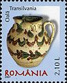 Stamps of Romania, 2007-091.jpg