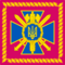 Standard of Ukrainian Security Service Head.png