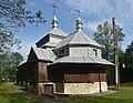Stare Oleszyce, cerkiew Opieki Bogurodzicy (HB6).jpg