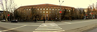 National Polytechnic University of Armenia - Image: State Engineering University of Armenia