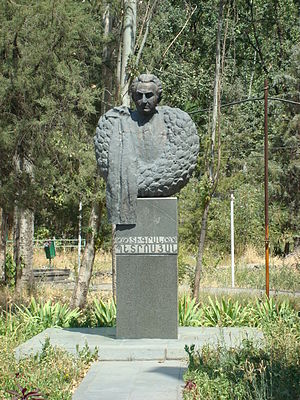 Tigran Petrosian Chess House - The statue of Tigran Petrosian at the chess house