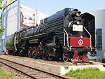 Steam locomotive China Huaihua Motive Power Depot p2.JPG