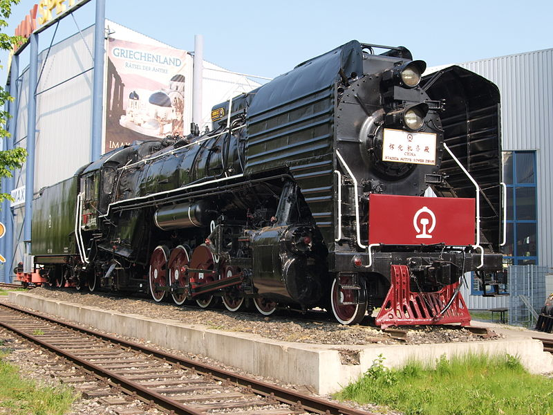 Huaihua China  City new picture : Description Steam locomotive China Huaihua Motive Power Depot p2