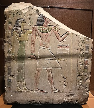 Cummer Museum of Art and Gardens - Stele of Iku and Mer-imat, c. 2100 BCE