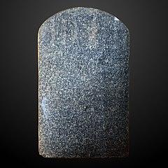 Stele of Aspalta-C 257