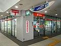 Suita Senri Kita Biru-nai Post office.jpg