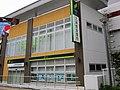 Sumitomo Mitsui Banking Corporation Kitano Branch.jpg