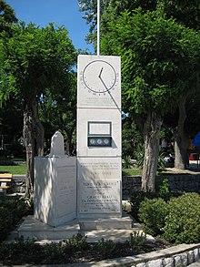 Suncani Sat Wikipedija