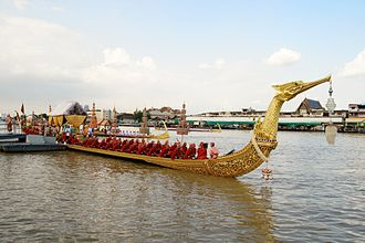 Royal Barge Procession - Royal Barge Suphannahong arrived at Wat Arun for Royal Kathin Ceremony