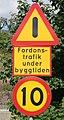 Swedish speed limit 10 kmh.jpg