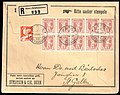 Switzerland 1932-07-14 R-cover.jpg