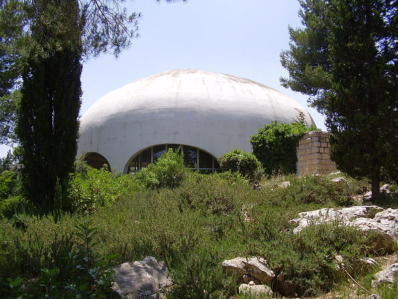 Datei:Synagogue2 Bldg.jpg