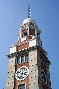 TSTClockTower edit1.jpg