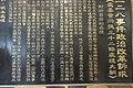 TW 台灣 Taiwan TPE 台北市 Taipei City 中正區 Zhongzheng District 臺北市二二八和平紀念館 Taipei 228 Memorial Museum August 2019 IX2 43.jpg