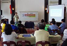 Tacloban 1 Wikimedia Ph VP.jpg